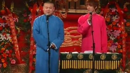张云雷、岳云鹏拆唱太平歌词《鹬蚌相争》