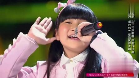 10岁小女孩挑战《山路十八弯》引得全场尖叫, 评委都惊呆了!