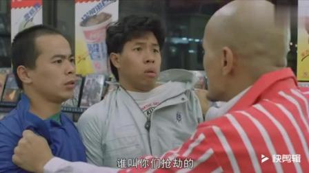 老电影, 看看光头佬是怎么对付抢劫犯的