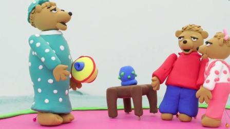 贝贝熊犯错讲实话