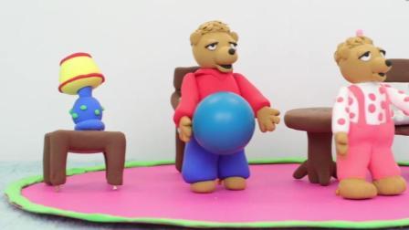 贝贝熊打碎花灯