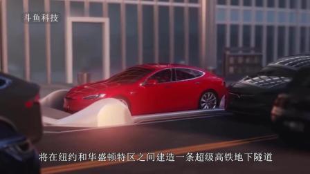 国外展示世界第一条未来汽车运输隧