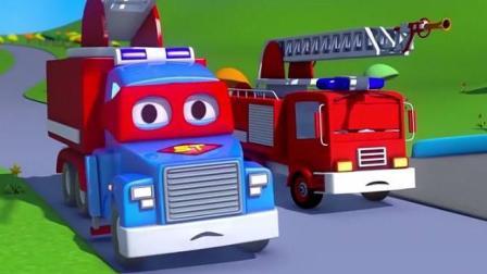 汽车城之超级卡车: 拖车汤姆的失火了, 泰勒被困在里面, 超级卡车变成消防车帮助灭火