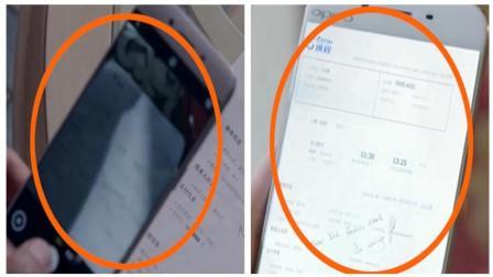 《谈判官》穿帮镜头: 杨幂的神奇手机: 照片瞬间可转PDF文件