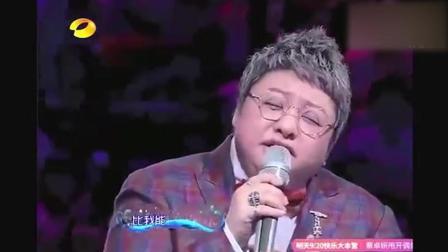 韩红的初恋上台, 台下都沸腾了, 两人合作的这首歌太好听了!