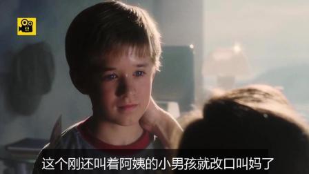 小男孩找妈妈被冰冻住2000年, 复活后已经没有人类了