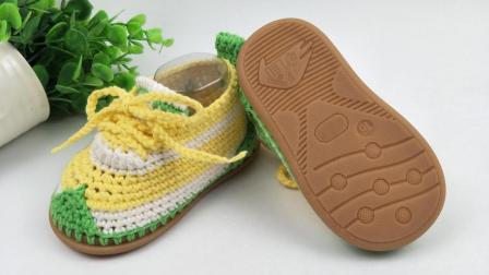 加鞋底毛线鞋的编织方法,儿童球鞋运动鞋钩针视频教程