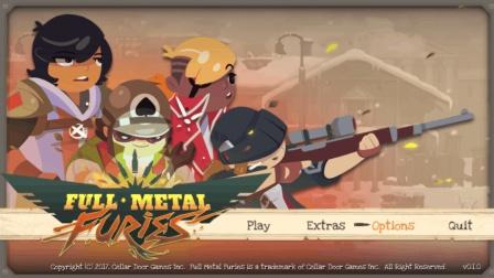 坑爹哥解说 《full metal furies》智障四人组闯关日记P11: 手残试炼