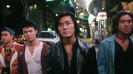 经典电影《古惑仔之人在江湖》, 陈浩南山鸡出场, 听见这音乐血就沸腾