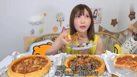 日本美女吃三款超厚芝加哥披萨, 只用了5秒就吃完了!