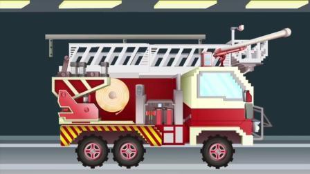消防车坏了, 小朋友们我们一起修好它吧 紧急任务立刻出发 动画片