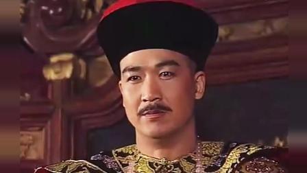 刘墉告老还乡设局, 欺骗和珅, 和珅果然上当!
