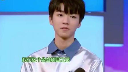 节目现场, 王俊凯捐出善款, 何炅听到懵了, 打了多少小鲜肉的脸