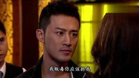 雷霆扫毒: 徐子珊为已弟弟变身女毒枭