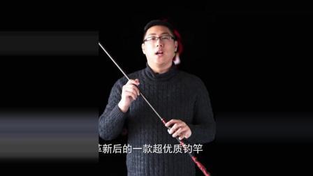 doao花纹钢首发测评