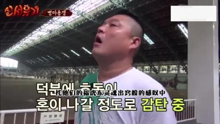 韩国节目: 韩国明星们来中国参观兵马俑, 称赞中国才是最伟大的国家, 韩国比不了!