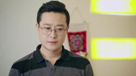 《大嫁风尚》杨素珍这样问儿媳, 其实她不知道生不了孩子是他儿子的问题