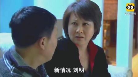 《裸婚时代》刘易阳, 如果结婚把你家弄成这样, 我宁愿不娶!