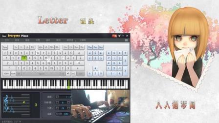 Letter-EOP键盘钢琴免费钢琴谱双手简谱下载