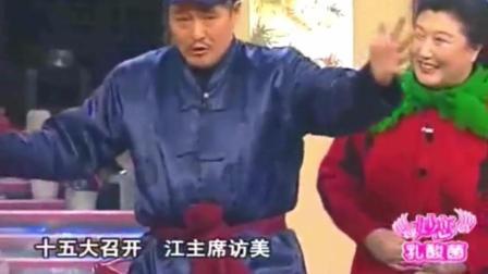赵本山和范伟小品《拜年》, 笑的肚子疼! 就是经典