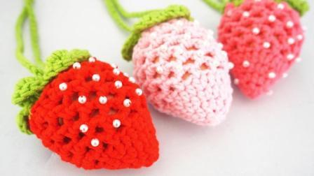 希妈手作第187集端午立夏草莓蛋袋网兜钩针编织教程花样