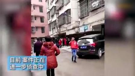 湖南洞口女学生弑父: 母女曾因教育被打