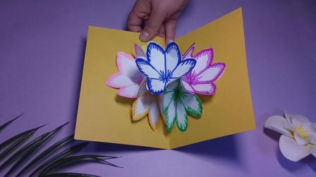 很漂亮的手工立体贺卡, 收到的人都会很开心, 都会很惊喜