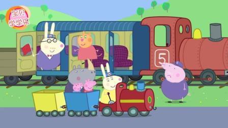 1分钟看完小猪佩奇第5季 第20集 猪爷爷的火车救援