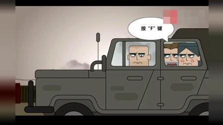 搞笑视频吃鸡小分队(ಡωಡ)搞笑