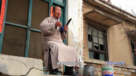 平阴渔鼓第十九代传人朱世年, 晚年患上重病, 唱腔却依然铿锵有力