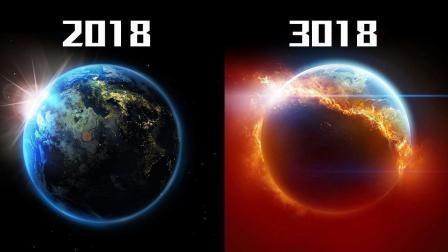 1000年后的地球会是什么样? 所有人不用工作, 永生不朽!
