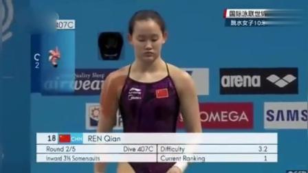 看中国跳水真是美得享受! 任茜完美演绎407C, 我想说水花在哪