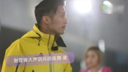 冯小刚、谢霆锋、汪峰这些大牌明星发飙起来也不顾形象