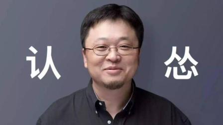罗永浩扯下国产手机的遮羞布, 网友: 这样会不会拉仇恨?