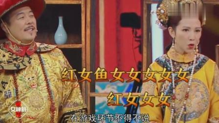 王牌对王牌: 蔡少芬的普通话让沈腾血糖高, 她的普通话全是笑点