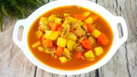 家常菜——咖喱鸡块的做法