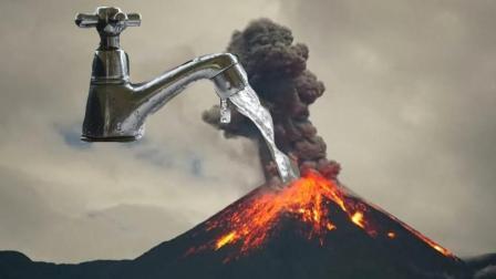 美国人打算用水来浇灭这座超级火山, 网友: 靠谱吗?