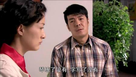 有你才幸福: 李雪健给孙子买零食吃遭儿媳妇炮轰, 儿子一句话不敢说