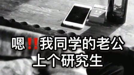 爆笑重庆方言小视频(面试)