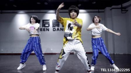 郑州街舞教练班 街舞老师培训学校 郑州皇后舞蹈 Bodak Yellow