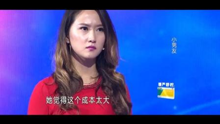 80后女生与90后小男友的虐心姐弟恋, 涂磊: 爱情不是像过家家!