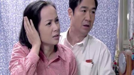 《金婚》庄嫂看到大庄和梅梅在一起, 气的动手却不小心误伤了文丽