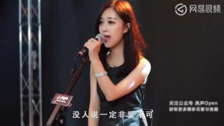 女声演绎网络红歌金南玲《逆流成河》不一样的柔情, 唯美动听
