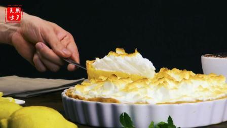 滑嫩柠檬馅搭配意式蛋白霜-蛋白霜柠檬派