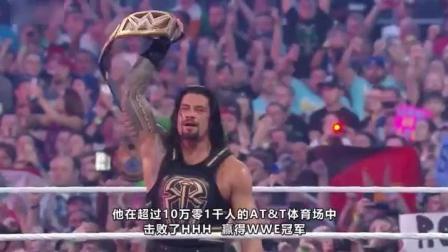 罗门伦斯在WWE的四大成就, 压轴出场县城人数最多, 票房最高