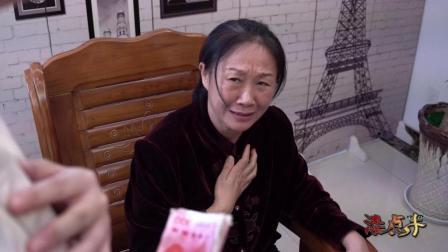 母亲问儿子要钱买药, 儿子却死活不给, 儿媳妇的做法感动无数人