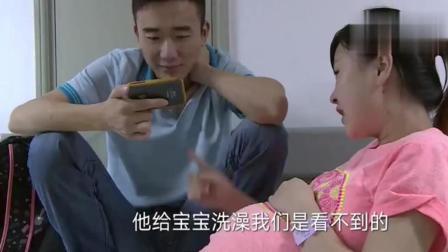 生门: 38周孕妇如愿手术, 抽血吓坏年轻丈夫, 护士都怕了