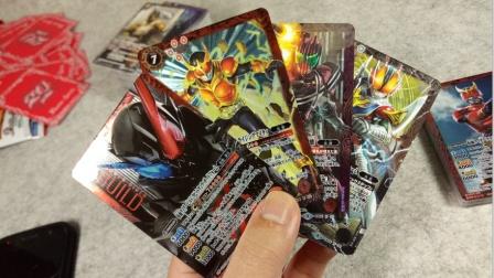 假面骑士:传说的开始 bs卡片