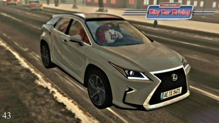【LRTINTER】城市汽车驾驶 #041 雷克萨斯 RX350 City Car Driving
