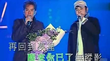 刀郎和谭校长合唱这首歌红遍了整个乐坛界, 这场面至今无人能及!